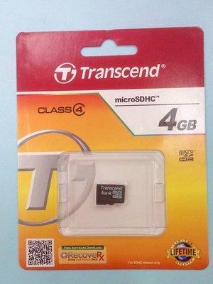 彰化手機館 創見 記憶卡 4G Transcend microSD SDHC 4GB class4 TF T-Flash