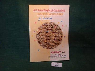 【愛悅二手書坊 O-10】6th Asian Regional Conference on Safe Communities in Toshima