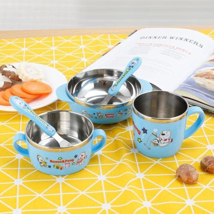 小孩子吃飯的碗家用bb碗餐具隔熱寶貝套裝娃娃可愛卡通防摔兒童碗