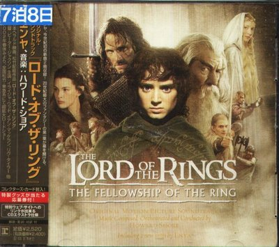 K - THE LORD OF THE RINGS:THE FELLOWSHIP OF THE RING - 日版 CD