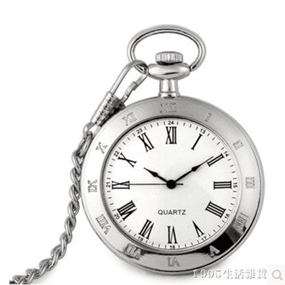 復古禮品男女士錶學生無蓋雙羅馬字男女錶石英懷錶手錶igo   台北彩虹