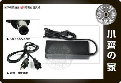 高品質Lenovo 聯想 筆記型電腦20V 2A 40W(充電器)電源供應器5.5*2.5mm S9 S10 小齊的家