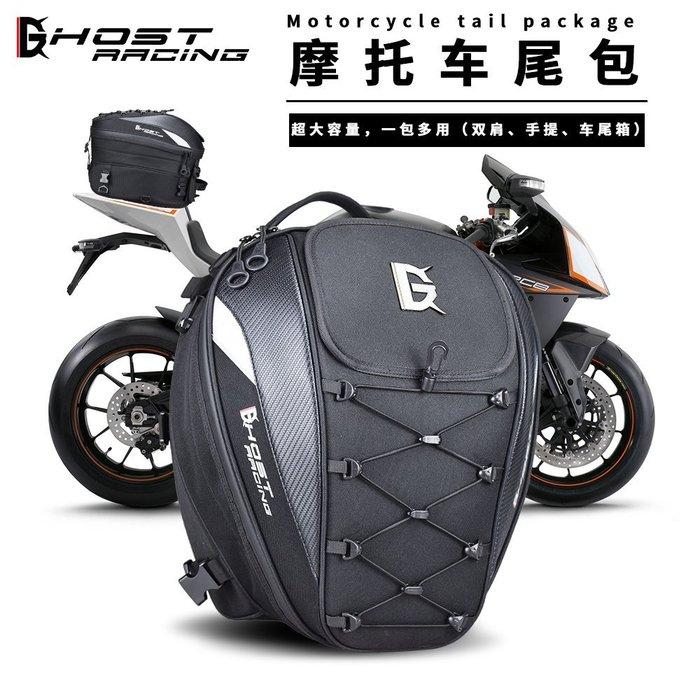 【購物百分百】新款後尾箱包 賽車包 騎行包 摩托車包 容量超大 (可放安全帽)