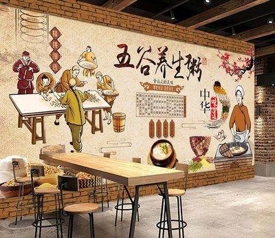 佩奇壁纸復古養生粥壁紙粥道粥鋪早餐店茶餐廳墻紙壁畫背景墻布裝飾3d立體小猪佩奇
