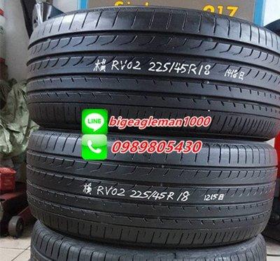 中古胎 二手胎 日本製橫濱 RV02 225/45/18 2條1300 PS4 V105 CSC5 S007 RE003