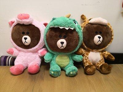 全新 LINE FAMILY Brown熊大變裝系列:恐龍,豬仔,長頸鹿(有包裝袋)