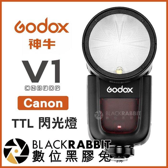 數位黑膠兔【 Godox 神牛 V1 Canon Kit TTL 閃光燈 2.4G】 自動閃光燈 6D2 77D 5D4