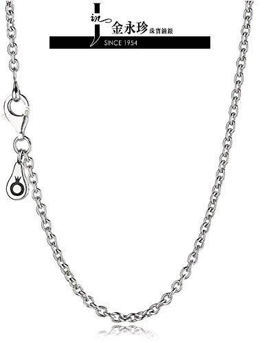 【金永珍珠寶鐘錶*】PANDORA 潘朵拉項鍊 925純銀 保證原廠真品 粗鍊 現貨*