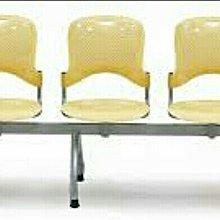 亞毅 黃色四人排椅工廠 五人座位排椅三人位機場椅 公共排椅 醫院候診椅 二人等候椅 診所候診椅