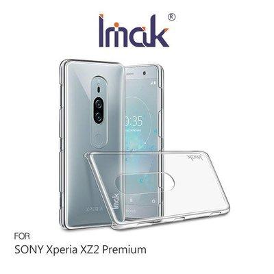 *Phone寶*Imak SONY XZ2 Premium 羽翼II水晶保護殼 透明殼 水晶殼 硬殼 保護套