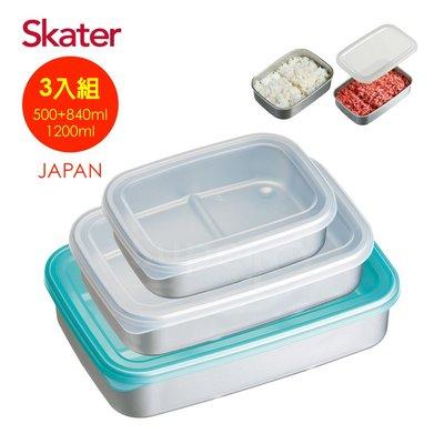 Skater急速冷凍保鮮盒 500ml+840ml+1200ml