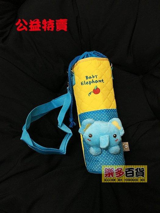 樂多百貨 公益特賣會 可斜背卡通造型水壺保護套 內有保溫錫箔層 可放賣場迪士尼500ML保溫瓶