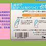 日本進口透明矽膠鼻墊 原廠公司貨 增高防滑 鼻低塌及歐美名牌鏡架的救星 鼻墊貼