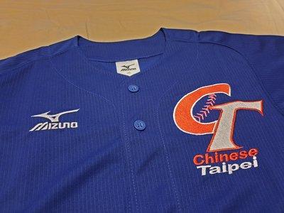 世界12強棒球賽 MIZUNO CT美津濃中華隊客場版藍色棒球衣 稀有XS號