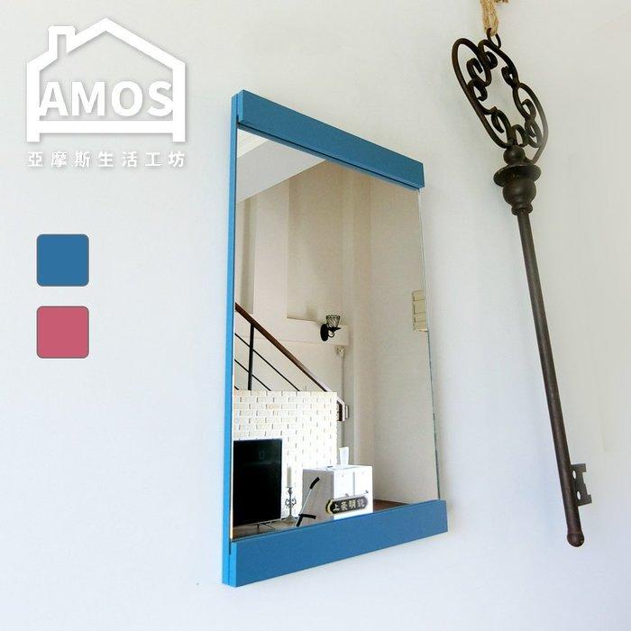 壁掛鏡 立鏡 桌上鏡【MBA002】唯美簡約壁掛鏡 Amos