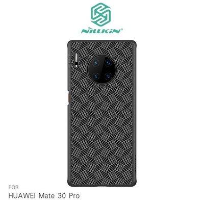 【愛瘋潮】NILLKIN HUAWEI Mate 30 Pro 菱格紋纖盾保護殼 手機殼 背蓋式 硬殼