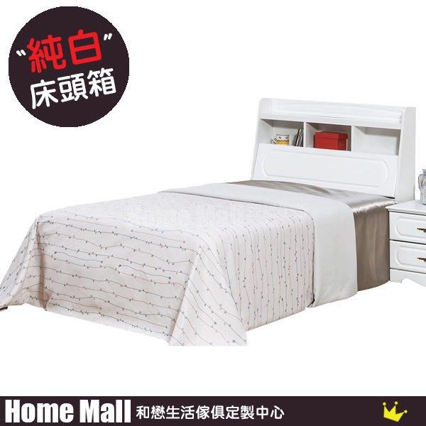HOME MALL~ 黛比烤白單人3.5尺書架床頭箱 $3750 (雙北市免運費) 6B