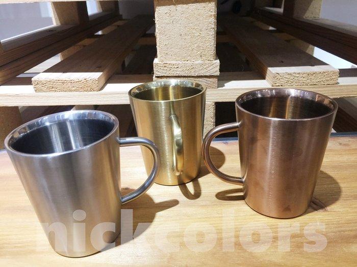 尼克卡樂斯~雙層304不銹鋼古銅/金色馬克杯 雙層杯 不銹鋼水杯 餐廳咖啡杯 餐廳飲料杯 派對飲料杯 飯店民宿漱口杯