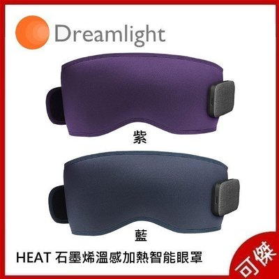 Dreamlight HEAT 美國 ...