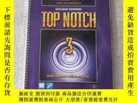 簡書堡Teacher'sEdition and Lesson Planner With Activeteach:Top