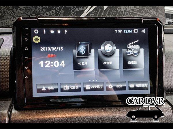 【送免費安裝】Suzuki 19後 JIMNY 9吋 專車專用 多媒體導航安卓機 安卓機