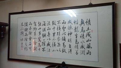 台灣業餘書法家陳世朋/大作於2007年...