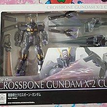 BANDAI ROBOT 魂 SIDE MS CROSSBONE GUNDAM X-2 CUSTOM