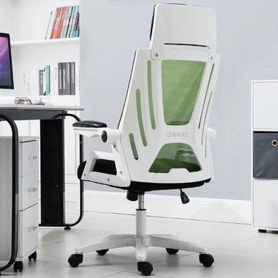 #電腦椅 #辦公椅 #電競椅 #寫字樓椅子#家用椅子 電腦椅家用懶人辦公椅轉椅老闆椅現代簡約座椅升降電競椅遊戲椅子