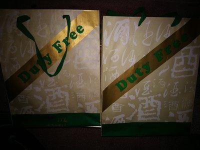 Duty Free台灣菸酒公司TTL 大手提紙袋/約7成新/內外觀有使用摺痕與灰塵污點,能接受再下標)尺寸約:40*32