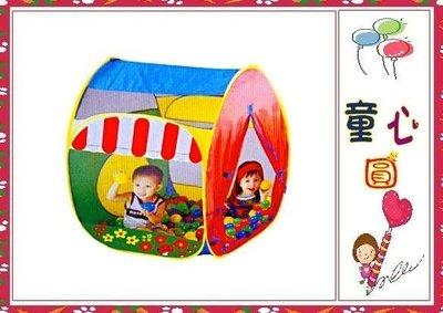 可愛花園小屋球屋/兒童帳篷遊戲球屋~雙開口大紗網~不含球賣場~◎童心玩具1館