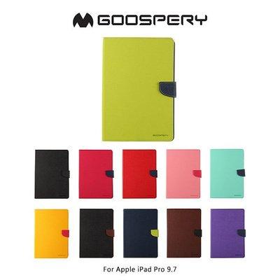 --庫米--GOOSPER Apple iPad Pro 9.7 FANCY 雙色皮套 撞色 可插卡 可立 磁扣 保護套