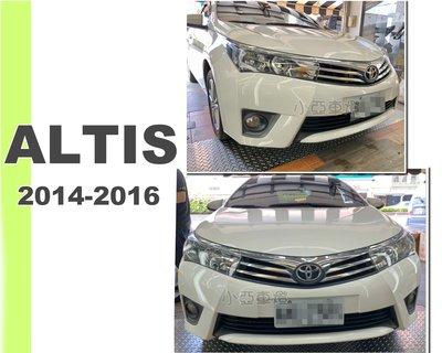 小亞車燈改裝*全新 TOYOTA ALTIS 11代 14 15 16 2014 2015 2016 年 原廠型 前保桿