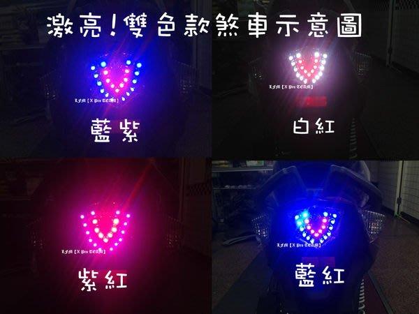 LFM【X Pro TEAM】iRX115激亮LED後煞車燈~適用:iRX115/iRX