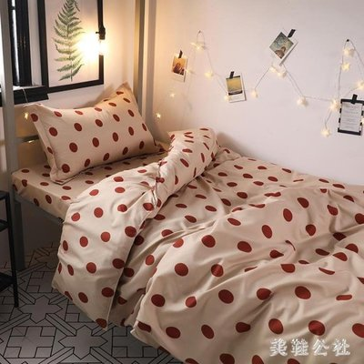 床包組北歐波點被罩四件套床上用品學生宿舍單人床單被罩zzy5435