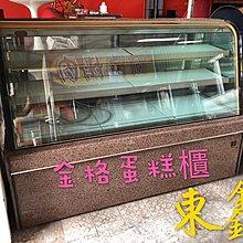 中古 二手 金格牌 落地型 3層蛋糕櫃