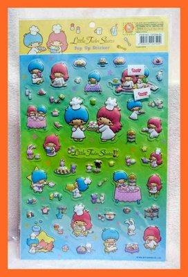 711    香港 雙子星 貼紙一張 KikiLala 立體圖案 變化多 三麗鷗 Sanrio 7