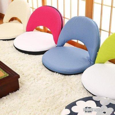 懶人沙發臥室宿舍床上靠背椅迷你兒童小沙發可拆洗折疊榻榻米椅子YYS