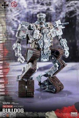 【全新現貨】ToyWorld 鬥牛犬 雪地塗裝 雙頭雕 附披風 TW-FS01SG 二戰坦克 大黃蜂電影 變形玩具 TW