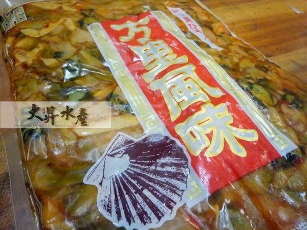 【大昇水產】日本料理店特色小菜_日本製萬里風味(調味榨菜貝唇)