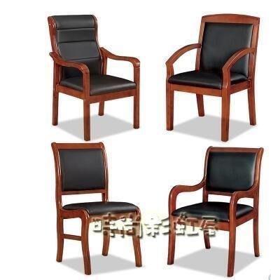 酒吧椅子高腳凳前台椅 吧台椅升降椅 高腳轉椅 旋轉吧台現代簡約【時光軌跡】  風水擺件