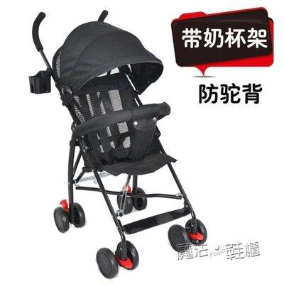 哆啦本鋪 簡易嬰兒四輪推車手推傘車超輕便攜摺疊寶寶兒童小推車迷你可坐 D655