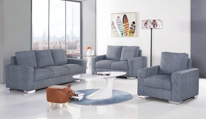 【DH】商品編號BC143-1商品名稱芭斯納皮製1.2.3沙發組(圖一)台灣製可拆賣.主要地區免運費'