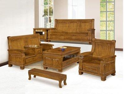 【DH】貨號KH6-1柚木組椅 端莊高貴 主要地區免運