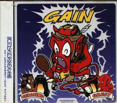K - GERONIMO - GREST - GAIN - 日版 - NEW ジェロニモ グレスト