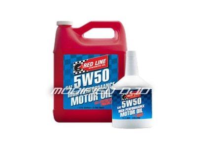 DJD 16 RE-H0478 RED LINE 5W-50 Motor Oil/ 紅線機油系列產品