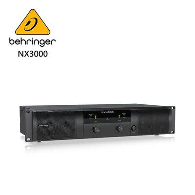 BEHRINGER NX3000專業PA喇叭功率擴大機(超輕型3000瓦/ D類技術/ SmartSense揚聲器) 台北市