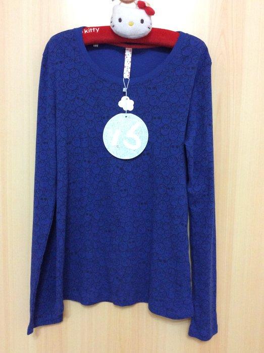 a la sha 藍色滿版阿財上衣 S號《原價1090元》~~特價出凊