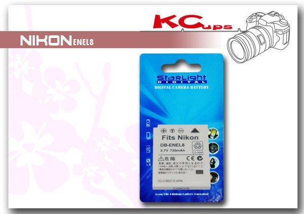 【凱西影視器材】NIKON EN-EL8 ENEL8 鋰電池 S52C S53C P1 P2