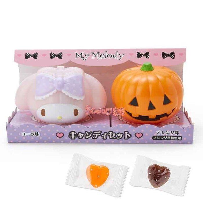 《東京家族》 現貨日本三麗鷗MELODY美樂蒂 萬聖節南瓜造型收納盒糖果罐2入