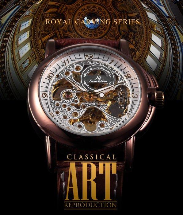 特價古銅德意志皇家Kronen和Sohne時尚男裝039-S簍空棕色皮革帶自動腕錶DW MK